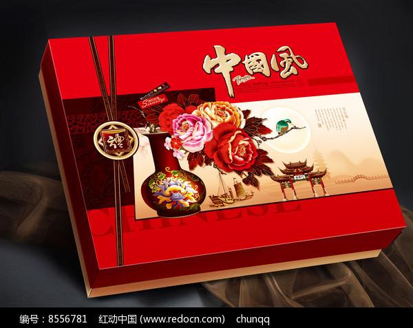 中国风平面分层月饼盒图片