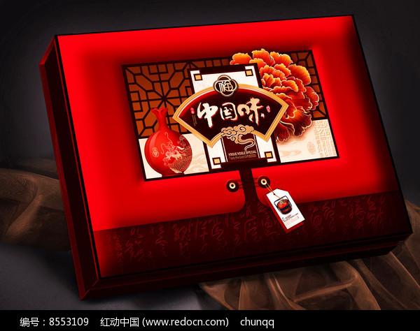 中国味平面分层月饼盒图片