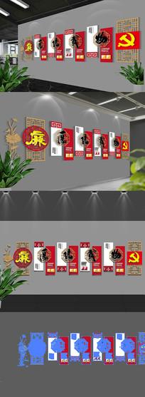 中式党建廉政文化墙展板