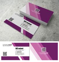 紫色斜纹大气名片
