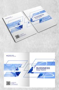 大气科技画册封面