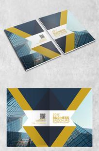 高端大气企业画册封面