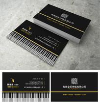 黑色钢琴时尚名片