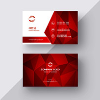 红色几何纹理商务名片设计 PSD