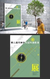 简约摄影展海报设计