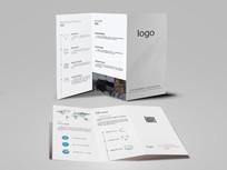 科技公司三折页设计
