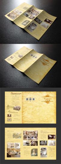 欧式高档时尚家具三折页设计 PSD