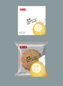 清新简约月饼内包装袋设计 PSD