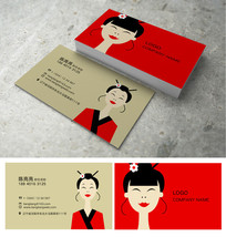 日式手绘插画名片