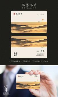 山水画中国风名片设计 PSD