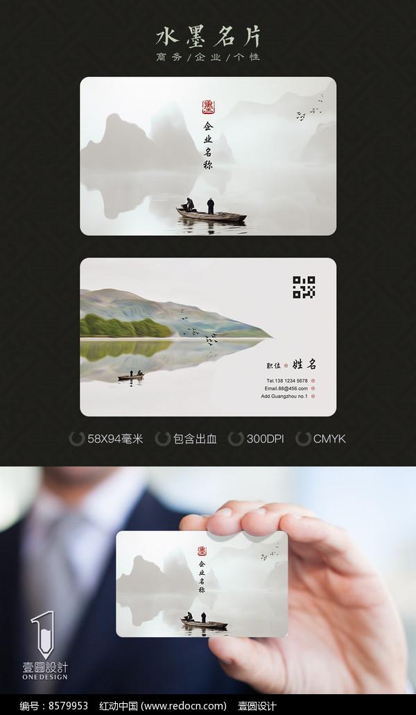 中国风高档名片图片