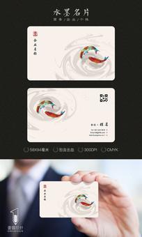 中国风水墨文化名片设计 PSD