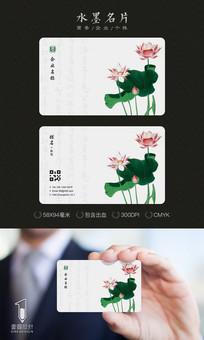 中国风油画风格名片设计