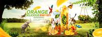 橙汁合成海报-源文件 PSD