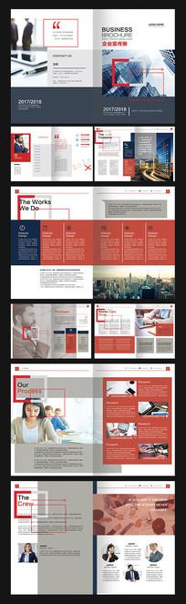 高端商业企业画册