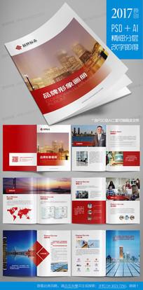 红色大气通用企业集团宣传画册