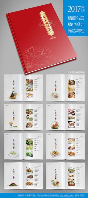 红色中国风菜谱料理点菜单画册 AI