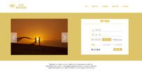 婚纱摄影网站简洁大气登录界面
