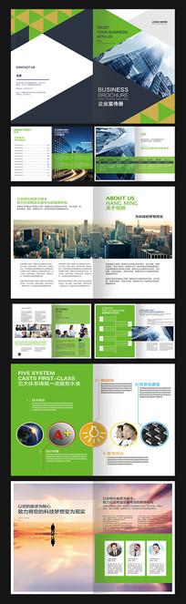 绿色环保企业画册