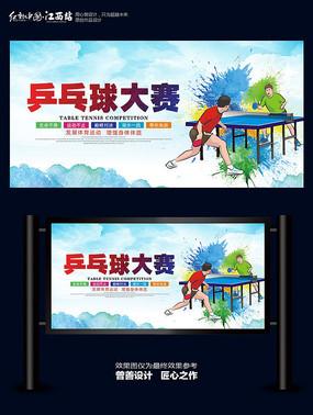 乒乓球v毽子宣传海报新健牌306毽子太仓毽球图片