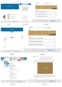 企业整站网站界面