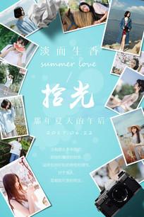 日式照片排版海报