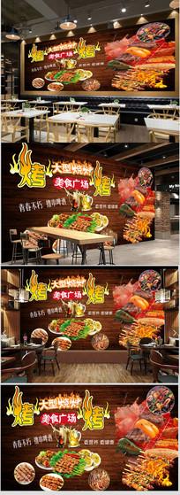 烧烤撸串工装背景墙 PSD