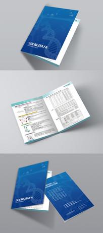 生物科技画册封套折页设计