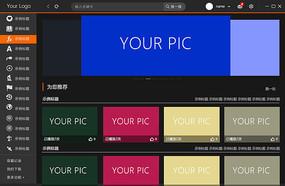 视频播放类客户端软件界面设计 PSD