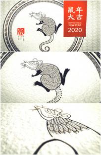 鼠年大吉中国风水墨画开场视频