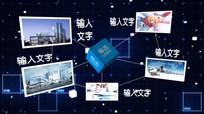 业务扩展业务范围地图AE模板
