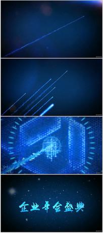 震撼光束企业年会开场视频模板