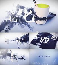 中国风水墨笔筒片头AE模版