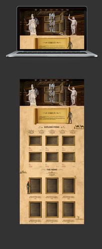 中世纪希腊博物馆网页