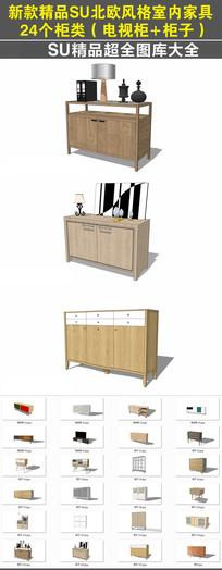 24北欧柜类电视柜柜子家具