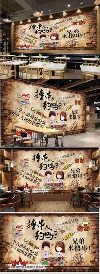 撸串烧烤店小吃店餐饮背景墙