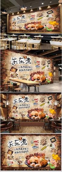 东北关东煮工装背景墙 PSD