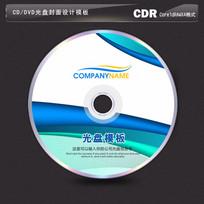 动感蓝色背景光盘设计模板