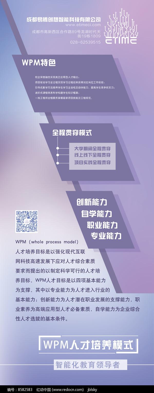 公司易拉宝宣传易拉宝X展架图片