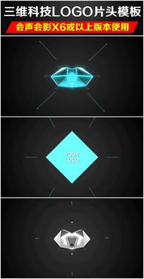 会声会影三维logo片头模板 vsp