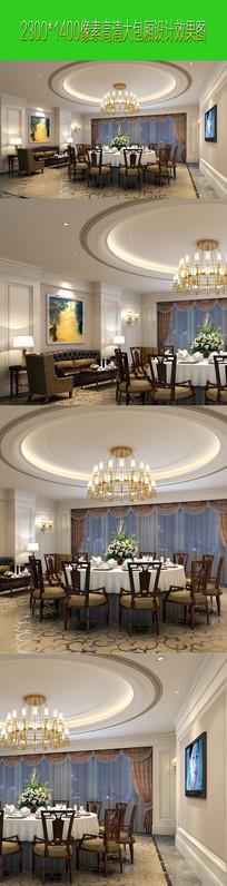 简欧餐厅豪华包厢设计方案