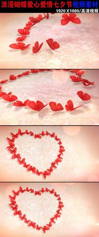 浪漫蝴蝶飞舞情人节视频素材