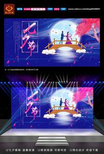 浪漫七夕节舞台背景设计