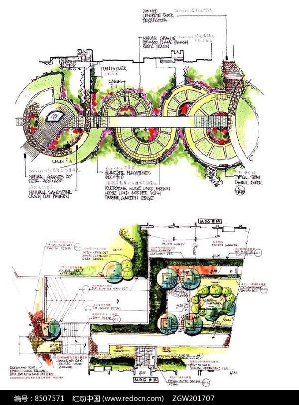 红动网提供手绘素材精品原创素材下载,您当前访问作品主题是卵石园路