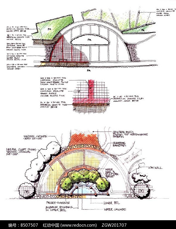 原创设计稿 方案意向 手绘素材 喷泉边铺装