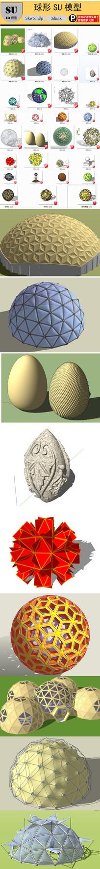 球形雕塑小品SU图大师模型