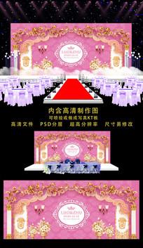 唯美婚庆舞台背景