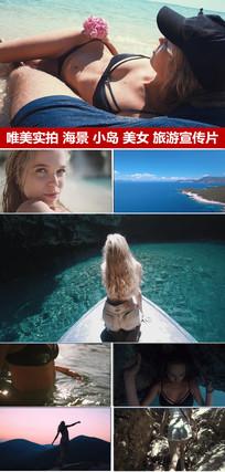 性感美女城市风光旅游宣传片