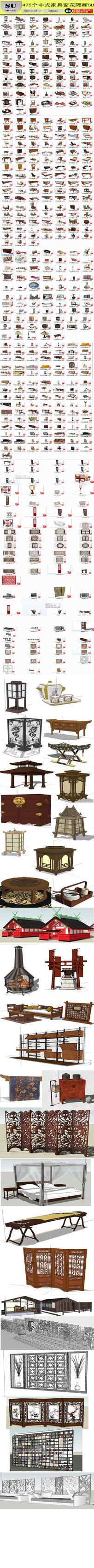 中式古典隔断屏风花模型