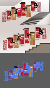 中式企业楼梯文化